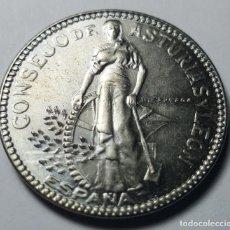 Monedas República: 2 PESETAS CONSEJO DE ASTURIAS Y LEÓN 1937 VARIANTE II. Lote 240520860