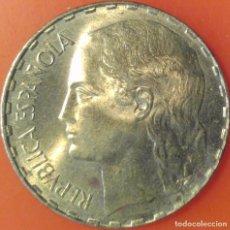 Monedas República: 1 PESETA 1937 S/C. Lote 240887840