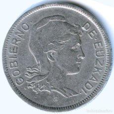 Monedas República: MONEDA DE 2 PESETAS. EUZKADI 1937. Lote 241105385