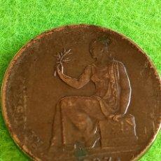 Monedas República: 50 CÉNTIMOS DE 1937. ESTRELLA 7 REPÚBLICA ESPAÑOLA. MUY BIEN CONSERVADO. Lote 229124920