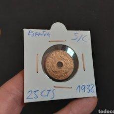 Monedas República: MONEDA 25 CENTIMOS 1938 SEGUNDA REPÚBLICA ESPAÑOLA SIN CIRCULAR ESPAÑA. Lote 241386205
