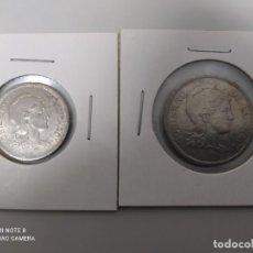 Monedas República: LOTE DE 1 Y 2 PESETAS DE 1937.. EUSKADI. BONITAS...LA DE LAS FOTOS. Lote 243476135