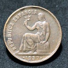 Monedas República: MONEDA DE 50 CÉNTIMOS 1937 - II REPÚBLICA ESPAÑOLA. Lote 244754575
