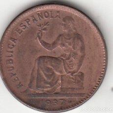 Monedas República: II REPUBLICA: 50 CENTIMOS 1937. Lote 244972875