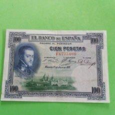 Monedas República: UN BILLETE DE 100 PESETAS DE 1925. MUY BIEN CONSERVADO. Lote 245242830