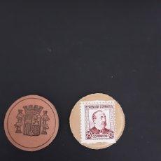 Moedas República: CARTON MONEDA EPOCA DE LA REPUBLICA. Lote 245529555