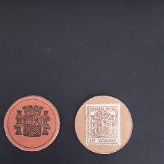 Moedas República: CARTON MONEDA EPOCA DE LA REPUBLICA. Lote 245529850