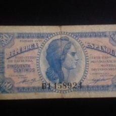 Monedas República: BILLETE DE 50 CÉNTIMOS 1937 REPUBLICA ESPAÑOLA. Lote 246016820