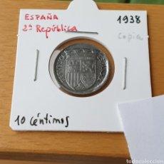 Moedas República: ESPAÑA 10 CENTIMOS 1938 HIERRO – REPRODUCCIÓN. Lote 246236490