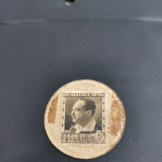 Monedas República: CARTÓN MONEDA REPÚBLICA ESPAÑOLA. Lote 246237190