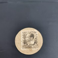 Monedas República: CARTÓN MONEDA REPÚBLICA ESPAÑOLA. Lote 246237350
