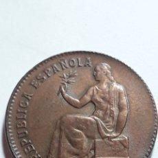 Monedas República: 50 CÉNTIMOS 1937 ESTRELLA 36 MONEDA DE COBRE DE LA REPÚBLICA ESPAÑOLA ESPAÑA ESTADO ESPAÑOL. Lote 247194590