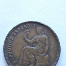 Monedas República: 50 CÉNTIMOS 1937 PESETA REPÚBLICA MONEDA ESPAÑA. Lote 248491085