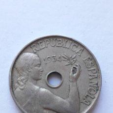 Monedas República: 25 CÉNTIMOS DE PESETA 1934 REPÚBLICA ESPAÑOLA MONEDA. Lote 248499320
