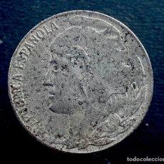 Monedas República: REPUBLICA ESPAÑOLA-5 CÉNTIMOS-1937-HIERRO. N069. Lote 252431195