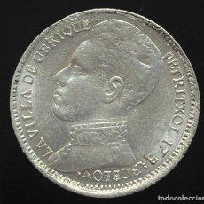 Monedas República: FICHA PUBLICITARIA-AÑOS 20- BARCELONA. N086. Lote 252438885