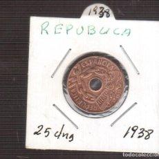 Monedas República: MONEDAS DE ESPAÑA REPUBLICA 25 CENTIMOS DE 1938. Lote 253165970