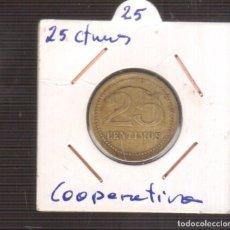 Monedas República: MONEDAS DE ESPAÑA REPUBLICA 5 CENTIMOS DE COOPERATIVA. Lote 253166655