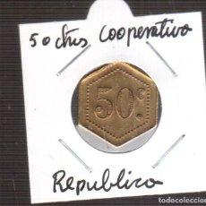 Monedas República: MONEDAS DE ESPAÑA REPUBLICA 0,5 CENTIMOS DE COOPERATIVA. Lote 253236780
