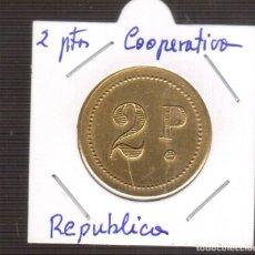 Monedas República: MONEDAS DE ESPAÑA REPUBLICA 2 PESETAS DE COOPERATIVA DOS CARAS IGUALES. Lote 253237040