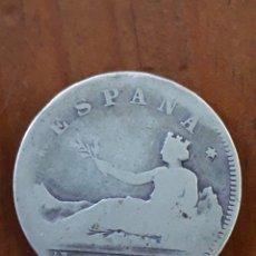 Monedas República: 2 PESETAS 1870 SEGUNDA REPÚBLICA. Lote 253307030