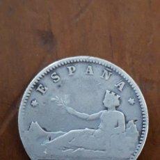 Monedas República: UNA PESETA 1870 PLATA GOBIERNO PROVISIONAL PRIMERA REPÚBLICA MONEDA ESPAÑA. Lote 253307565