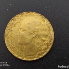 Monedas República: 1 PESETA DE 1937.....BONITA......ES LA.DE LAS FOTOS. Lote 253441850