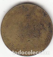 Monedas República: AYUNTAMIENTO DE ARAHAL: MONEDA DE 50 CENTIMOS - Foto 2 - 173845790