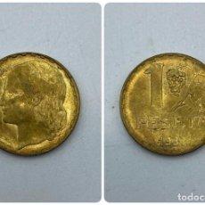 Monedas República: MONEDA. ESPAÑA. REPUBLICA. 1 PESETA. 1937. S/C.. Lote 254717080