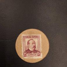Monnaies République: 25 CÉNTIMOS DE PESETA, CARTÓN MONEDA. SEGUNDA REPÚBLICA.. Lote 255013795