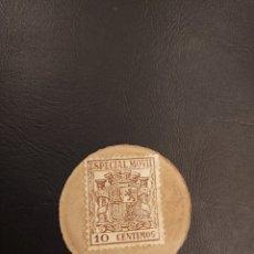 Monnaies République: 10 CÉNTIMOS DE PESETA. CARTON MONEDA. SEGUNDA REPÚBLICA.. Lote 255014630