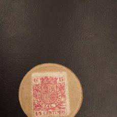 Monnaies République: 15 CÉNTIMOS.ASPE ROJO, MONEDA CARTÓN. SEGUNDA REPUBLICA. Lote 255014950