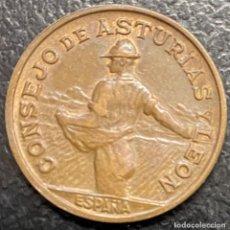 Monedas República: ESPAÑA, GUERRA CIVIL, MONEDA DE 1 PESETA DEL AÑO 1937. Lote 258319695