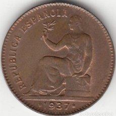 Monedas República: II REPULICA: 50 CENTIMOS 1937 - ESTRELLAS ANEPIGRAFAS / EXCELENTE CONSERVACION. Lote 259970515