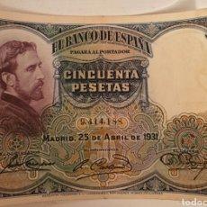 Monedas República: BILLETES ESPAÑA DE LA 2ª REPUBLICA50 PESETAS DE 1931 .MBC. Lote 260420190