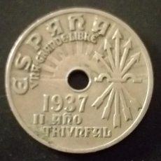 Monnaies République: MONEDA DE 25 CENTIMOS AÑO 1937 ESPAÑA. Lote 260788040