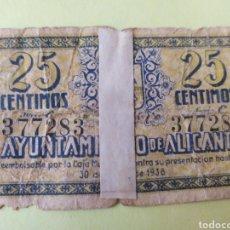 Monedas República: BILLETE 25 CTS AYUNTAMIENTO DE ALICANTE 1937. Lote 261705115