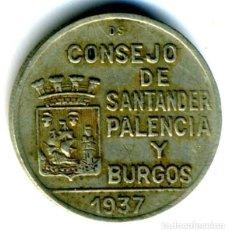 Monnaies République: XS- SANTANDER PALENCIA Y BURGOS 1937 1 PESETA GUERRA CIVIL. Lote 262320120
