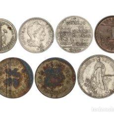 Monedas República: EMISIONES LOCALES GUERRA CIVIL, LOTE 7 MONEDAS, 1937, CONSEJO ASTURIAS Y LEÓN (3), GOBIERNO DE EUZKA. Lote 262522465