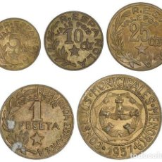 Monedas República: EMISIONES LOCALES GUERRA CIVIL, SERIE5 MONEDAS 5 CÉNTIMOS A 2,50 PESETAS, 1937, C.M. DE MENORCA. Lote 262522565