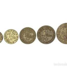 Monedas República: EMISIONES LOCALES GUERRA CIVIL, SERIE 5 MONEDAS 5 CÉNTIMOS A 2,50 PESETAS, 1937, C.M. MENORCA. Lote 262522635