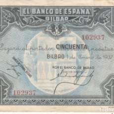 Monedas República: BILLETE: 50 PESETAS 1937 BANCO ESPAÑA BILBAO / BANCO BILBAO - 102937. Lote 262680170