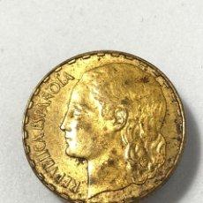 Monedas República: MONEDA DE 1 PESETA DE 1937. Lote 262812560