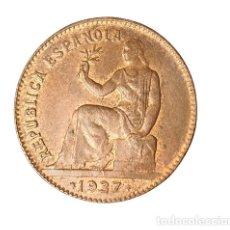 Monedas República: REPÚBLICA ESPAÑOLA. 50 CÉNTIMOS. ORLAS CUADRADAS. AÑO 1937 *(ANEPÍGRAFA Y 6). MUY BONITA. ESCASA ASÍ. Lote 263185925