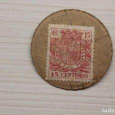 Monete Repubblica: 15 CÉNTIMOS DE PESESTA, CARTÓN MONEDA, REPÚBLICA. Lote 263556480