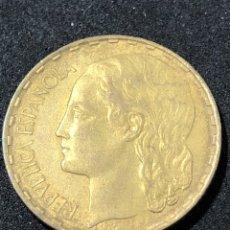Monedas República: MONEDA DE 1 PESETA DE 1937. II REPUBLICA. LA RUBIA ORIGINAL.. Lote 266011638