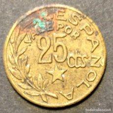 Moedas República: CONSEJO MUNICIPAL MENORCA 1937. 25 CÉNTIMOS.. Lote 266236213
