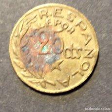 Moedas República: CONSEJO MUNICIPAL MENORCA 1937. 25 CÉNTIMOS.. Lote 266236503