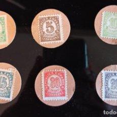 Moedas República: LOTE 6 MONEDAS-CARTON II REPUBLICA TODOS LOS VALORES EN CIRCULACION MBC. Lote 266834754