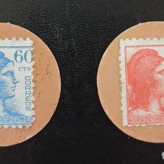 Moedas República: 2 MONEDAS-CARTON II REPUBLICA CIRULARON DRANTE LA GUERRA CIVIL MBC. Lote 267141889
